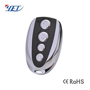 电动门遥控器YET003射频远程拷贝灵敏度高
