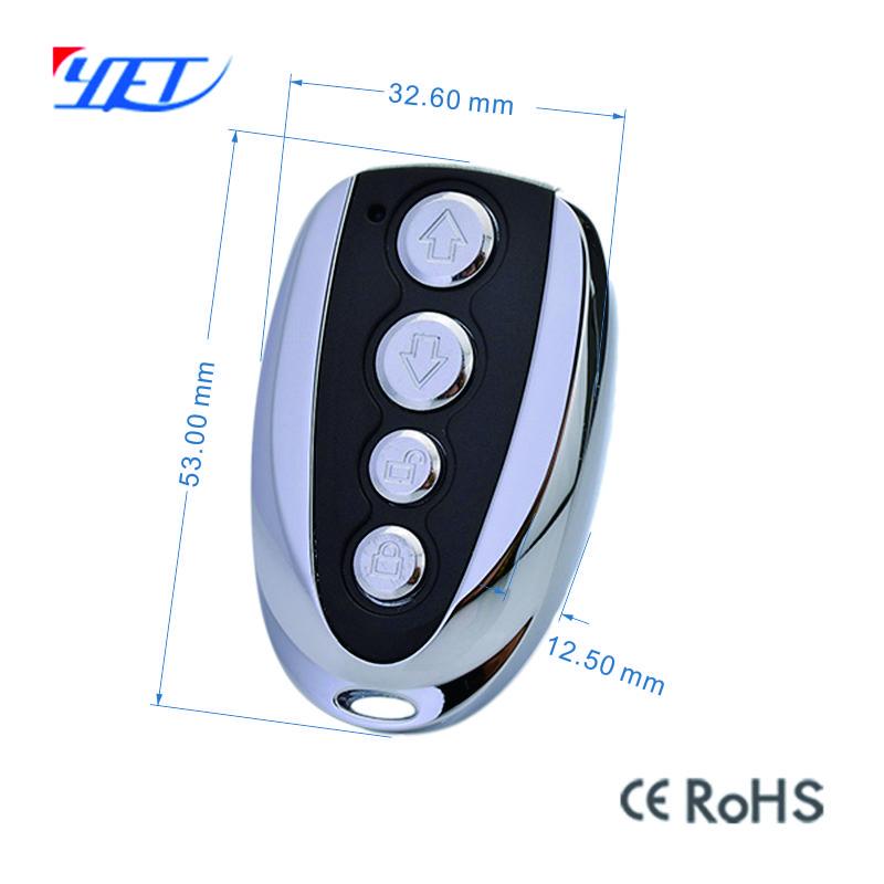 电动门遥控器YET003