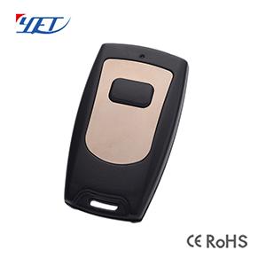 无线遥控器YET005射频远程控制可做