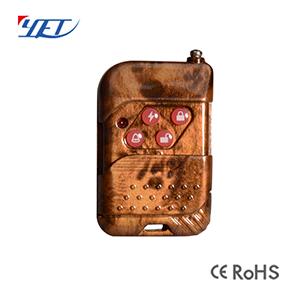 道闸门遥控器YET010拷贝型OEM定制