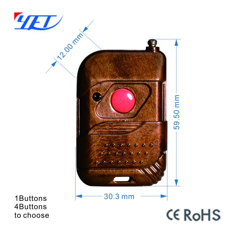 道闸门遥控器YET010
