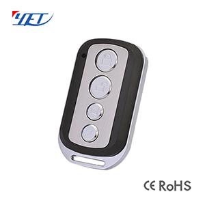 YET016无线遥控器  两键四键可做