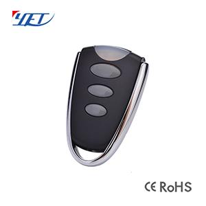 感应门遥控器YET022射频遥控远程控制433MHz性能稳定