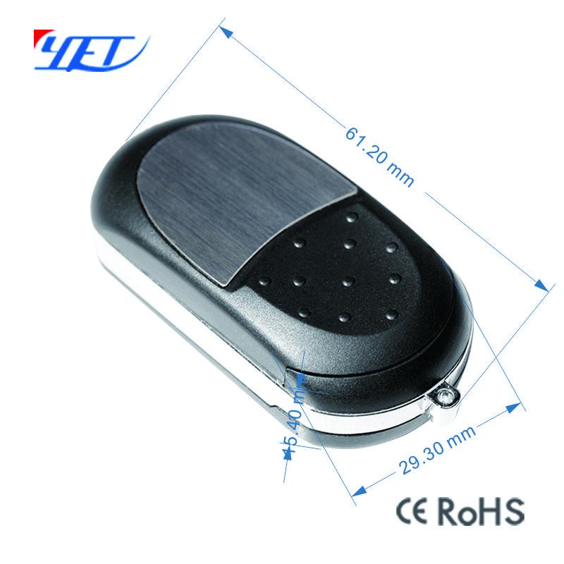 电动门遥控器YET067