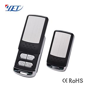 电动车库门无线遥控器YET070可定制拷贝型