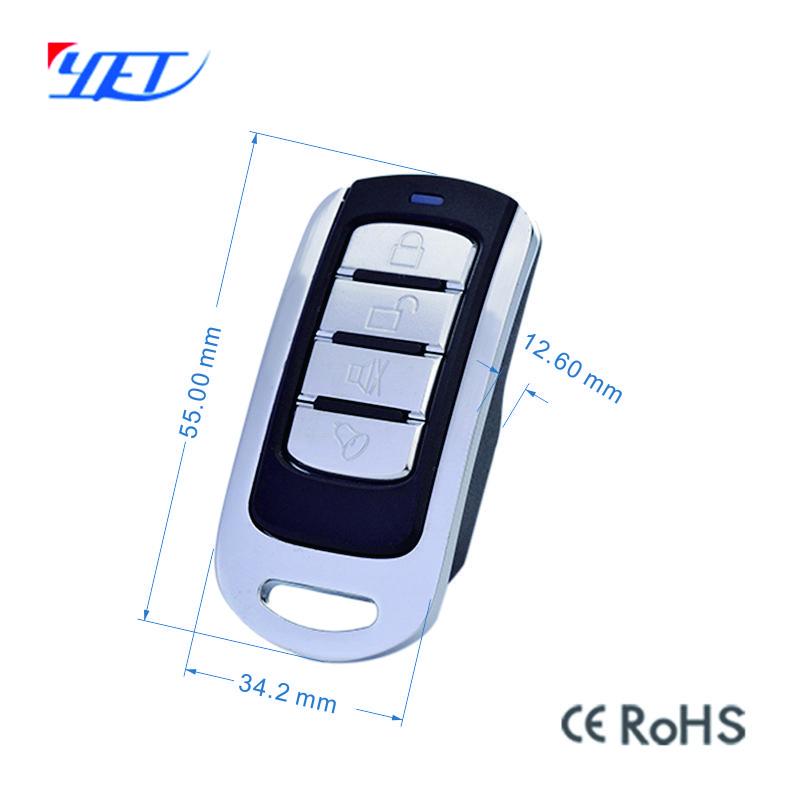 拷贝型遥控器YET074