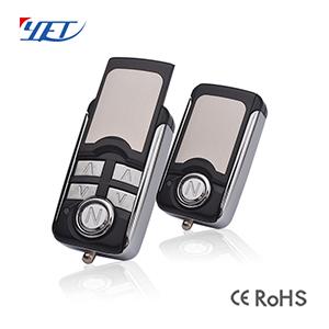 金属无线遥控器YET082五键新款,汽车防盗器配件