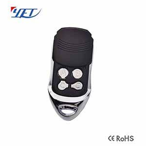 卷帘门无线遥控器YET088可定制对拷/拷贝型
