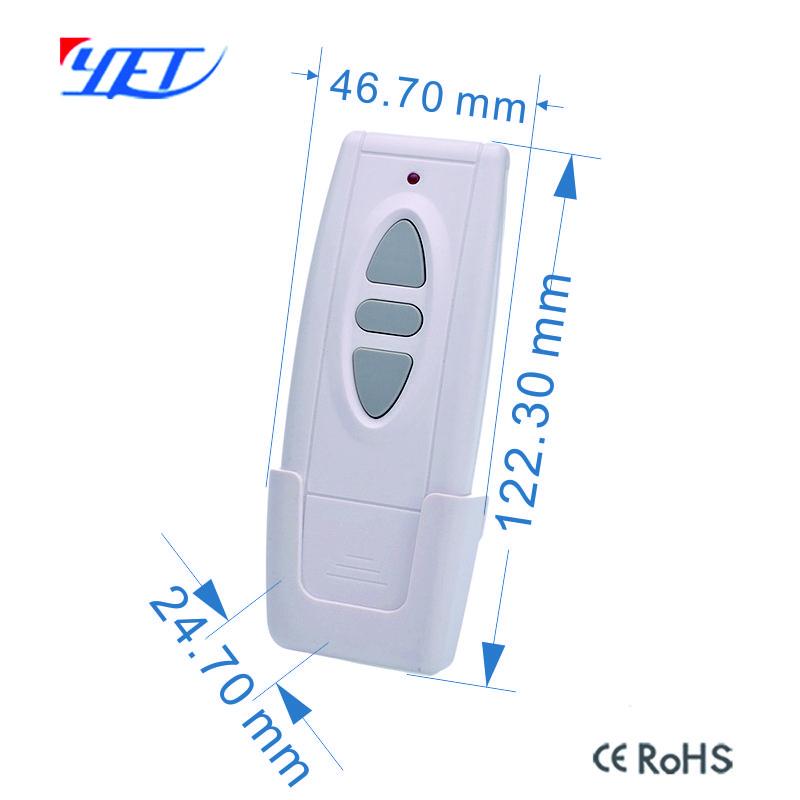 对拷型大功率遥控器YET1000-3尺寸图