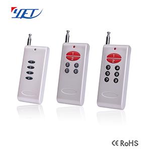 大功率远距离遥控器YET1000拷贝/对拷型