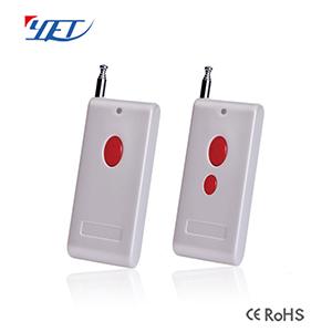 大功率远距离无线遥控器YET1000-1/YET1000-2