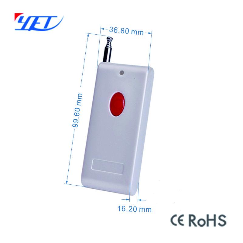大功率远距离无线遥控器YET1000-1