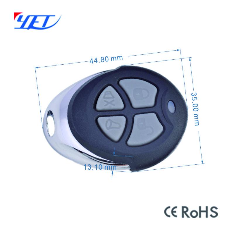 电动门遥控器YET1020