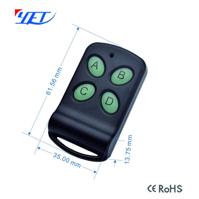 卷帘门无线遥控器YET105