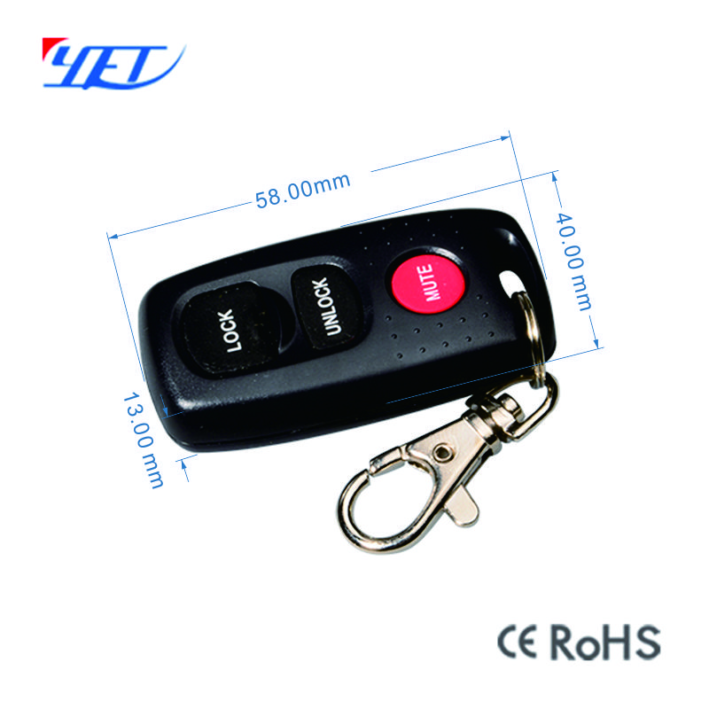 电动门无线遥控器YET106