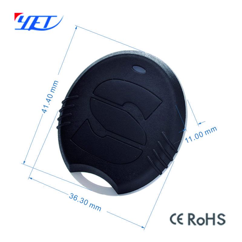 电动门无线遥控器YET149