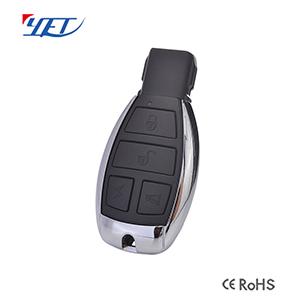 车库门钥匙片遥控器YET157通用性能稳定