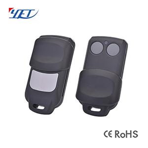 电动门无线遥控器YET158可定制拷贝/对拷型