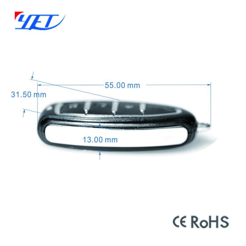 金属无线遥控器YET162