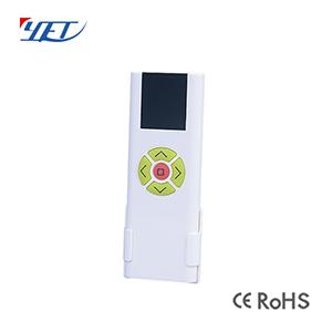 无线遥控器YET173通用OEM定制
