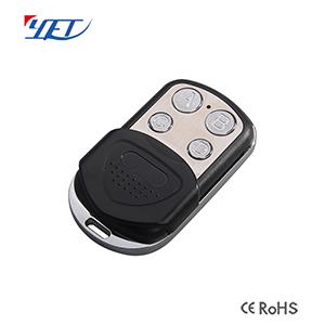 滑盖遥控器YET177通用OEM定制