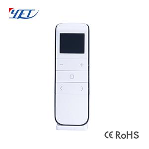 无线遥控器YET188通用远程智能控制