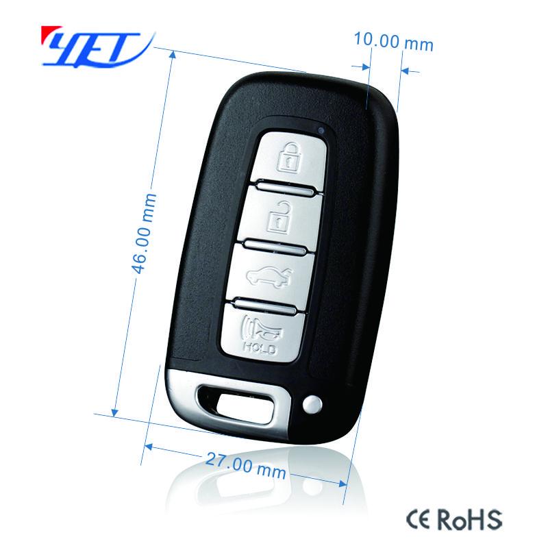 无线遥控器YET190