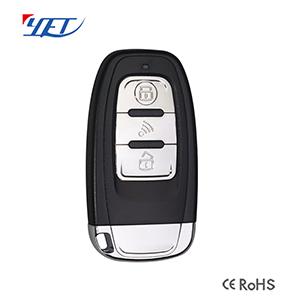 (奥迪)无线汽车遥控器YET191通用性能稳定