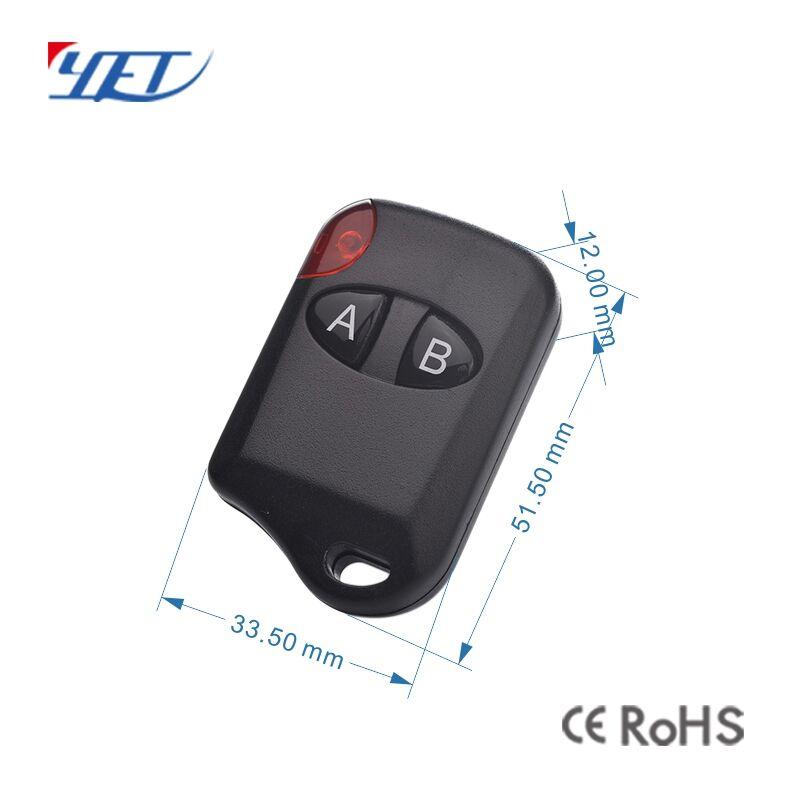 塑胶遥控器YET007两键无线通用