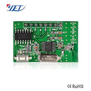 无线发射接收模块YET205B-630超外差带解码3-5V