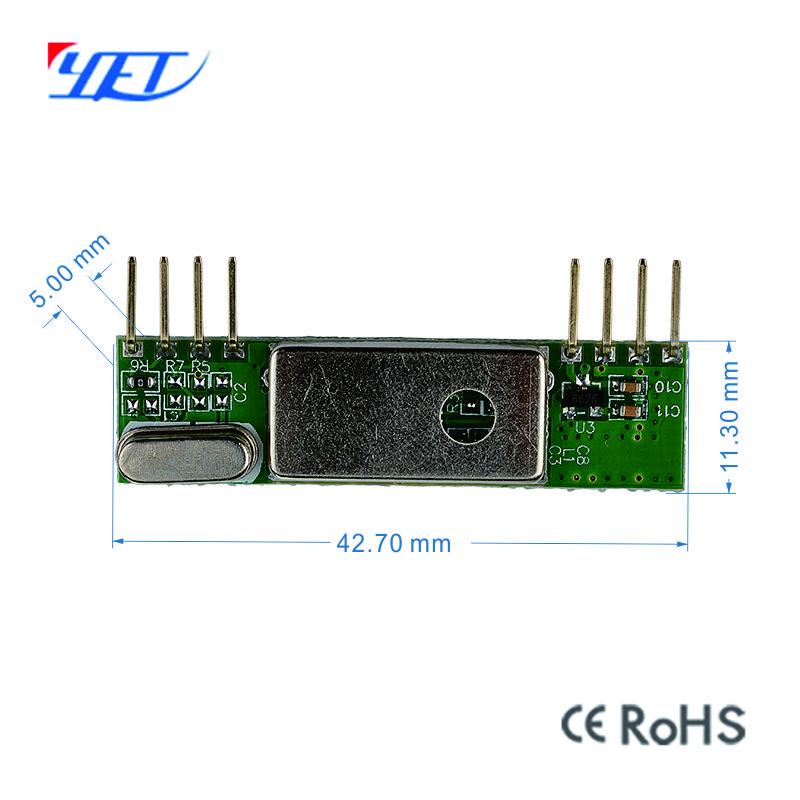 超外差带解码屏蔽罩3-5V无线发射接收模块YET210