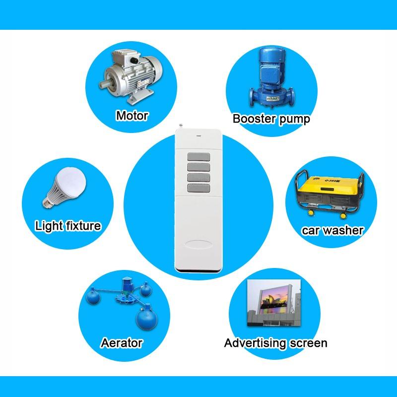 大功率遥控器YET2116