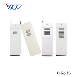 大功率遥控器YET2116超长遥控范围