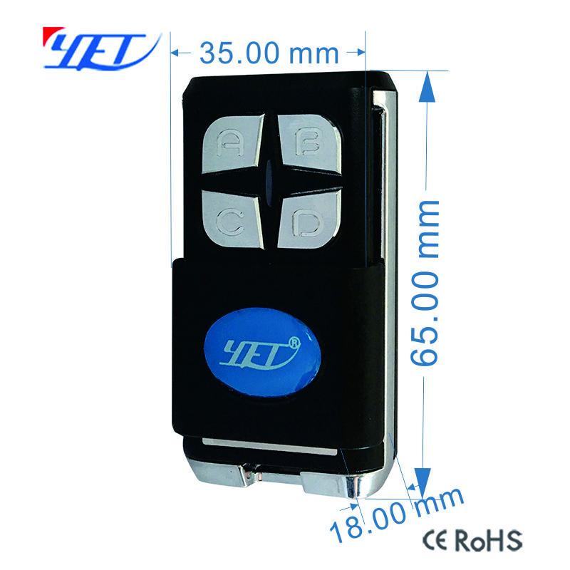 推盖遥控器YET2133