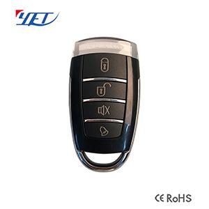 新款金属无线遥控器YET2143通用
