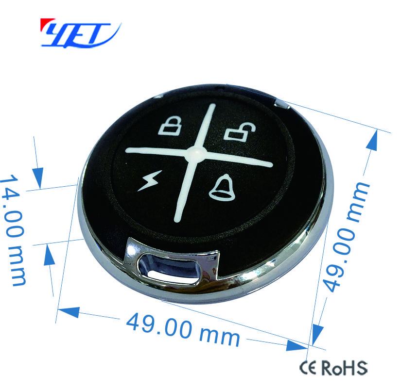 新款无线遥控器YET2145