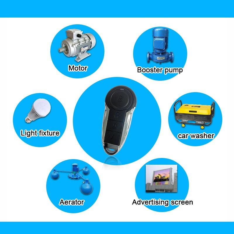 新款无线遥控器YET2146