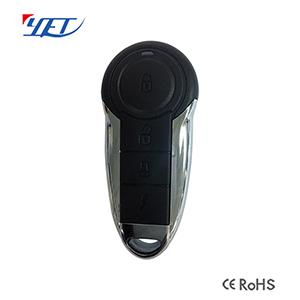 新款无线遥控器YET2146外观潮流