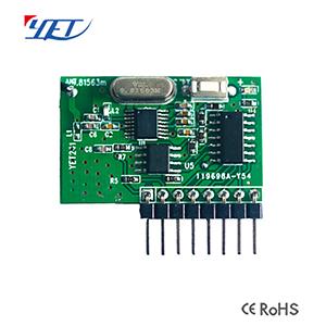 无线收发模块YET241智能OEM定制
