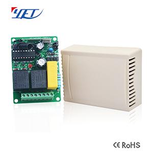 无线智能接收控制器YET402PC-220V 二路