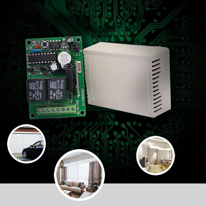 二路无线智能接收控制器YET402PC-220V
