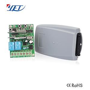 二路智能接收控制器YET402PC-WIFI