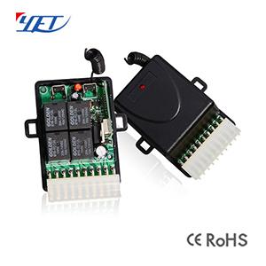 无线智能接收控制器YET404PC-V4.0 四路