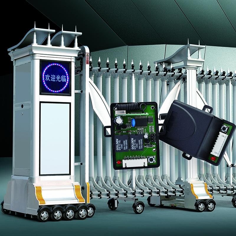 无线电控制器YET405PC-2