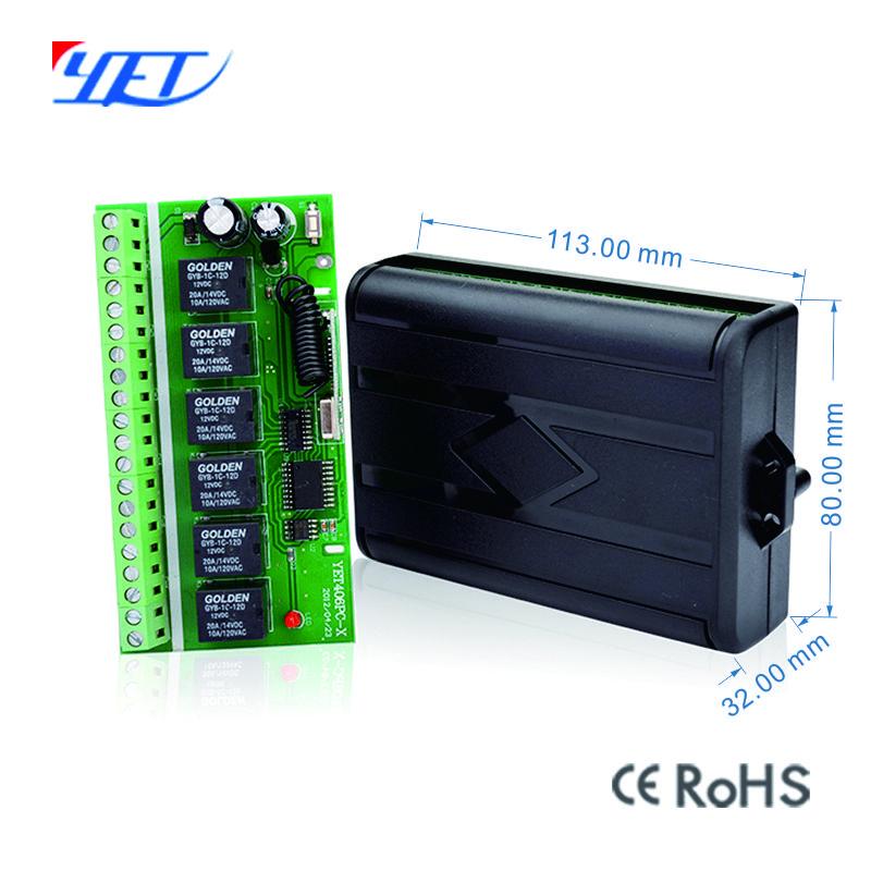 无线智能接收控制器YET406PC-X