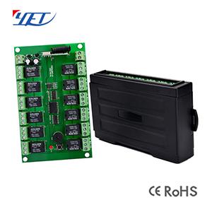 无线智能接收控制器YET412PC-X十二路
