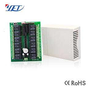 无线智能接收控制器YET412PC十二路