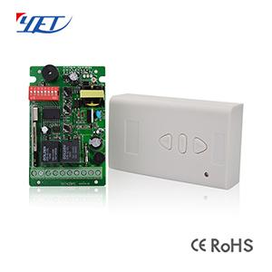 无线智能接收控制器YET420PC(90-250V AC) 二路