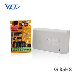 无线智能接收控制器YET420PC (12-30V DC)二路