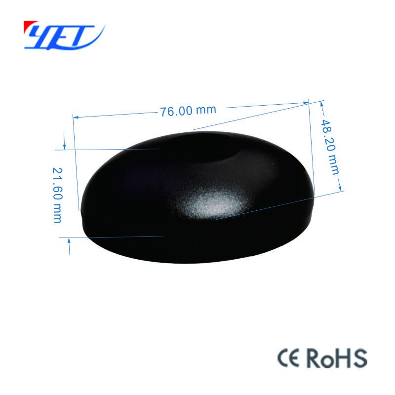 通用红外传感器YET606